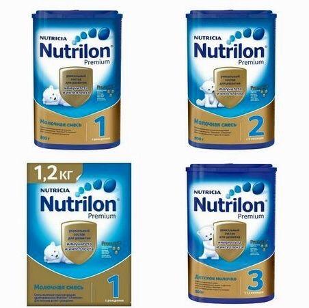 Продам Nutrilon Premium 800 грамм и 1200 грамм (1, 2, 3, 4)