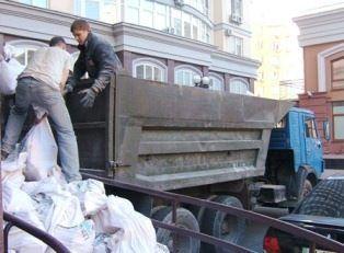 Вывоз строительного мусора.Есть грузчики.