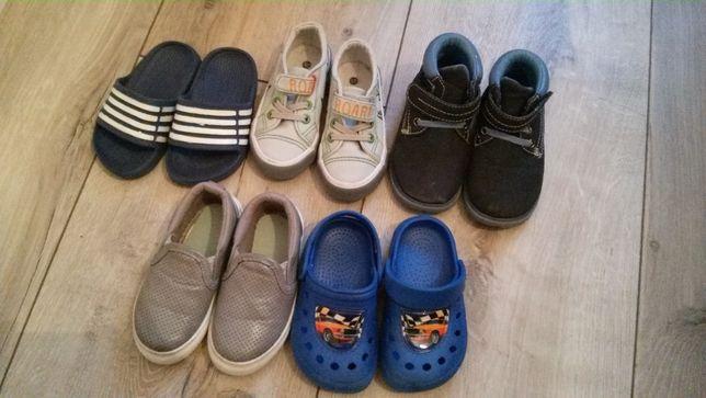 Buty dla chlpoca rozm.23,24,25