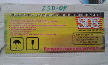 Продам Чип Тюнинг для авто с бензиновым двигателем. Модель: SDS. SD-04