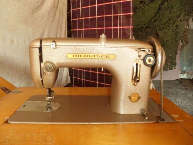 Швейная машинка Подольск с тумбой
