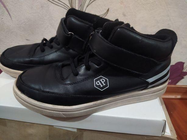 Демисезонные ботинки, 23.5 см