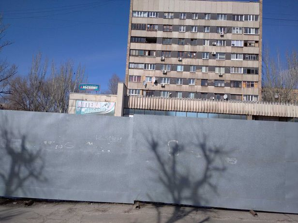 2 к-ра в центре на ул.Коцюб. с А/О от хозяина 3 этаж.