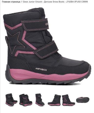 Зимние ботинги Geox Junior Orizont размер 27