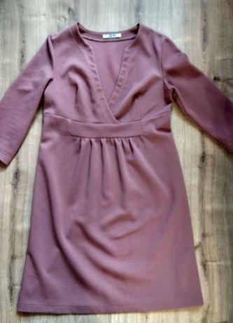 Платье для беременных р.44