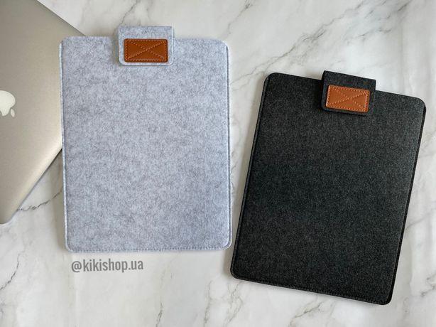 Фетровые чехлы для MacBook 13 и 15