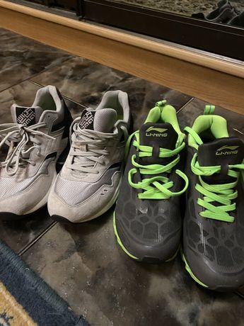 Обувь. Кроссовки.