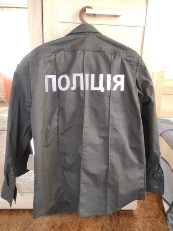 Поліцейська форма