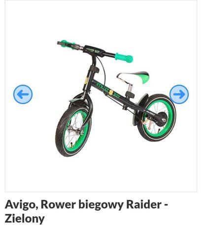 Nowy Rowerek biegowy gwarancja