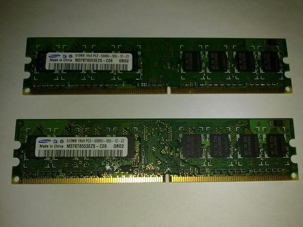 2 memórias ram samsung de 512mb ddr2