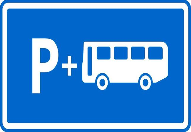 Автостоянка на а/м Днепропетровск - Кривой рог