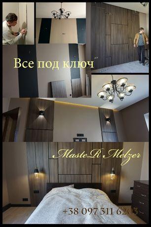 Маляр Покраска Ремонт квартиры дома потолка стен Гипсокартон Плитка