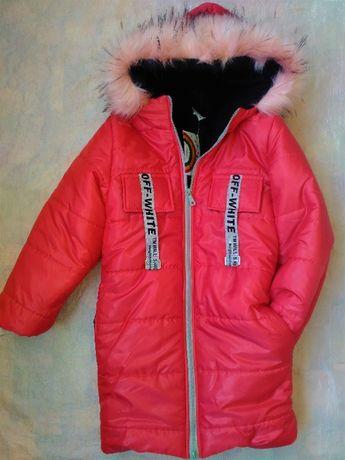 Зимняя удлиненная куртка пальто на девочку 7,8,9,10,11 лет