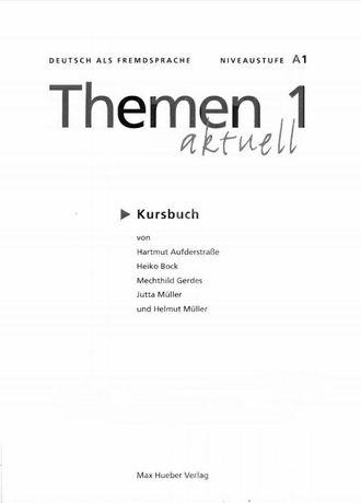 Книги немецкий язык