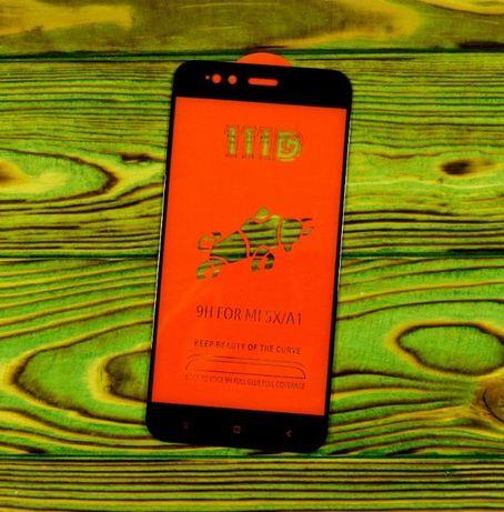 Стекло защитное на Xiaomi Mi 10 9 8 lite T SE A1 A2 A3 ксиоми ми