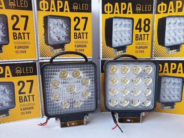 LED/ЛЕД фары/фонари/свет на мини-трактор квадроцикл авто прицеп 27/48W