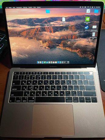 MacBook Air 2018 (128GB) GOLD