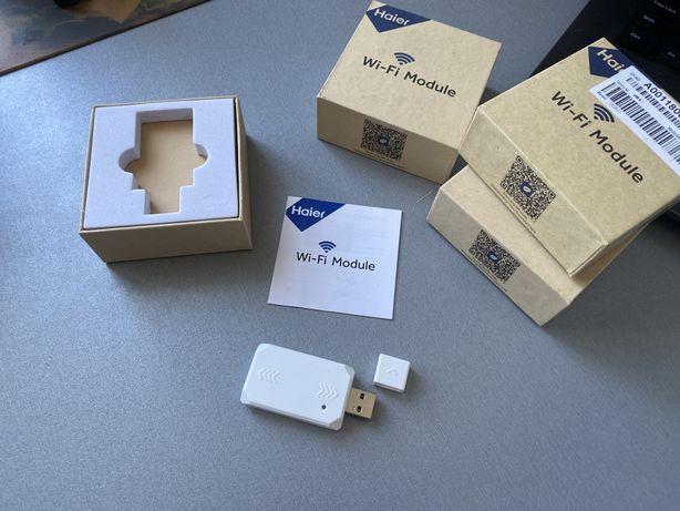 Wifi модуль wi fi Haier KZW-W002 кондиционера Haier вай фай адаптер