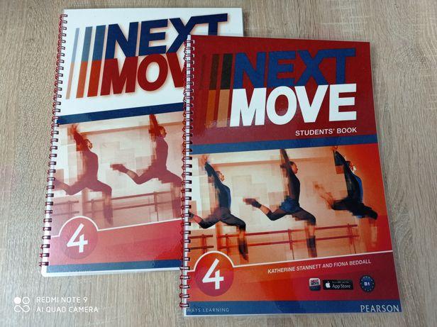 Next move 4 ( все части )