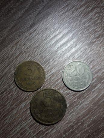Монеты(1956 г,1961 г,1977г,1983 г).цена за четыре монеты