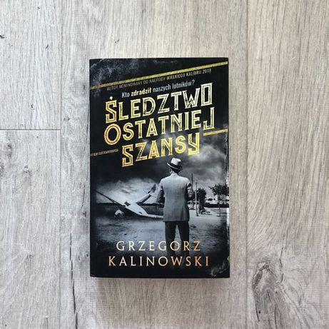 Grzegorz Kalinowski - Śledztwo ostatniej szansy, Kornel Strasburger