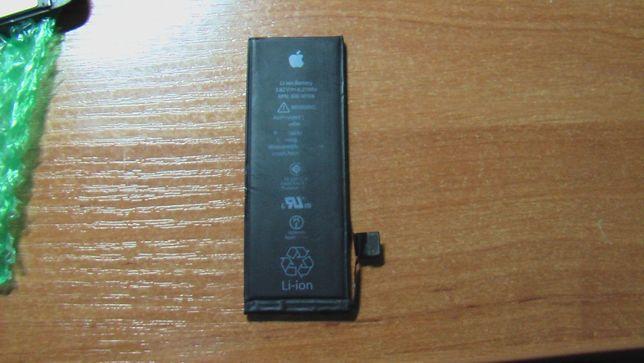 Оригінальний акумулятор до iPhone SE