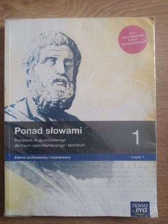 Książka do j.polskiego Ponad Słowami 1