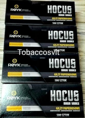 Гильзы для Табака Набор HOCUS Супер Цена