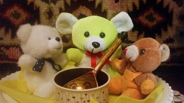 Три медведя- мягкие игрушки