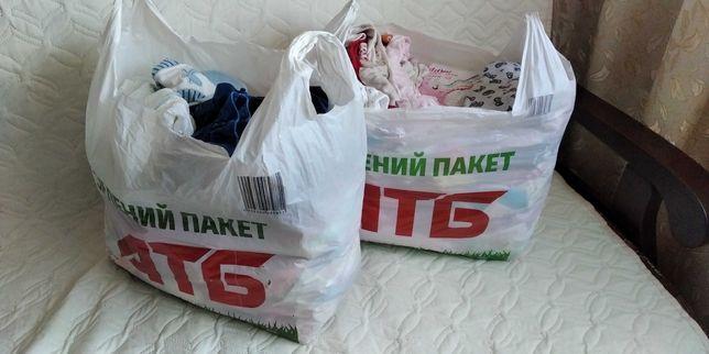 Пакет вещей 0-3 и 3-6 мес девочке слип боди ползунки штаны