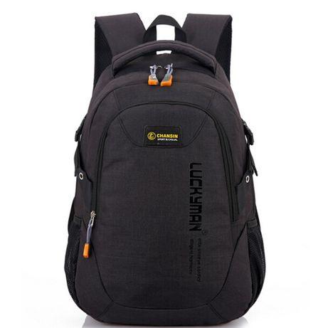 Рюкзак школьный / городской