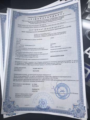 Сертификация авто из Европы и США в Киеве