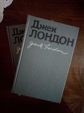 Книга Джек Лондон, твори в двох томах