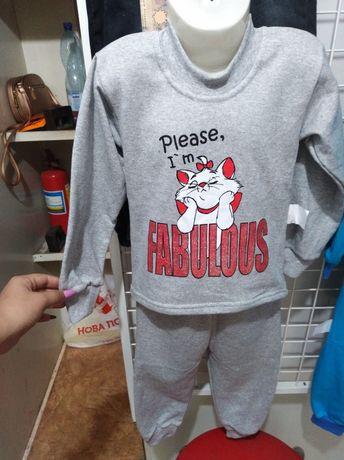 Продам пижаму