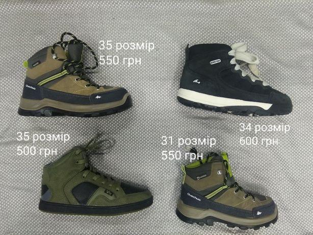 Весняні черевички,кроси,фірма Viking