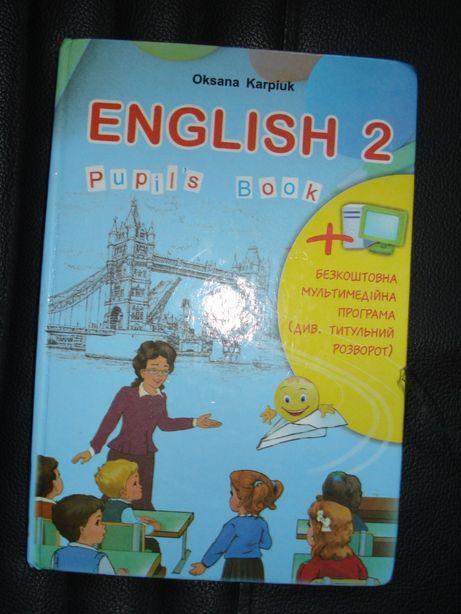 English, Оксана Карпик, учебник для2-го класса