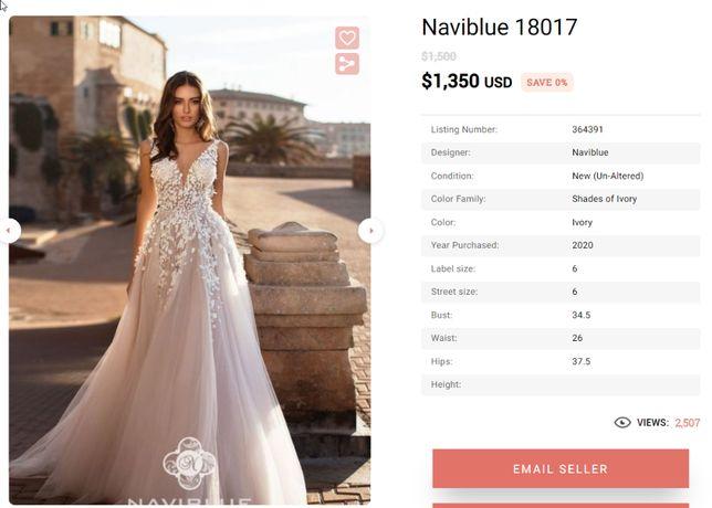 Свадебное платье Naviblue 18017