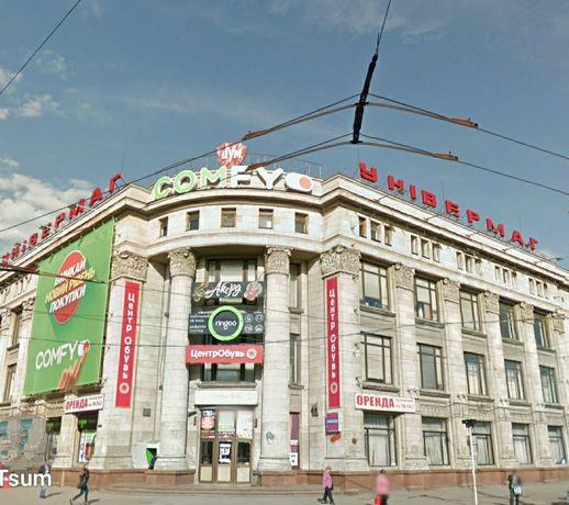 2 ух комнатная квартира р-н Житнего рынка ул. Киевская кирпич