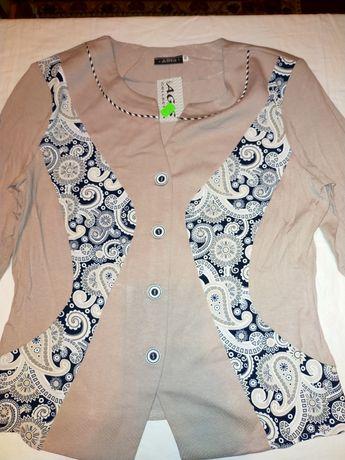 Bluzka beżowa ze wstawkami 50