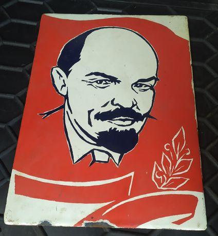Пано портрет Ленина