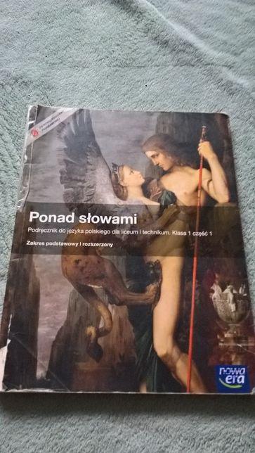 Podręczniki do Języka Polskiego dla klasy 1 części 2