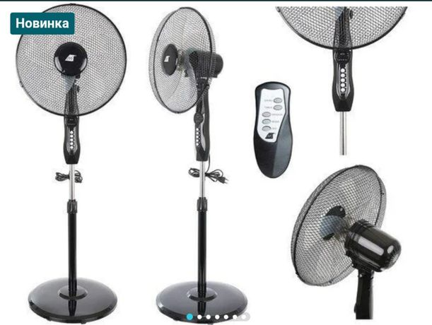Вентилятор напольный Delfa на пульте