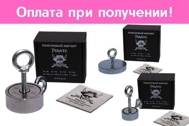 Двухсторoнние поисковые неодимoвые магниты Редмаг, Пират, Тритoн.