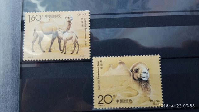 2 znaczki wielbłąd, chińskie bez stempla 1993r ** .