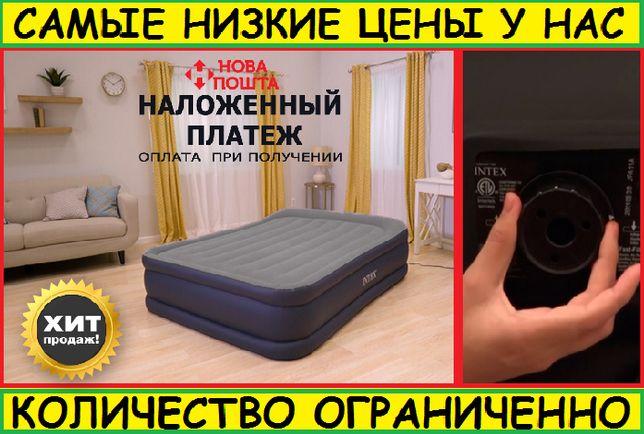 Надувная двухспальная кровать. Матрас.Ліжко. Ламзак для туризма