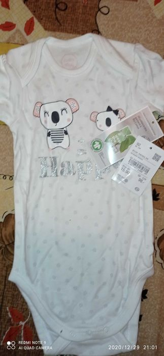 Повзунки брендові з протиалергенної тканини Хуст - изображение 1