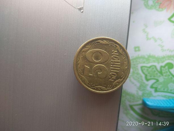 Монеты продам 50 копеек 1992