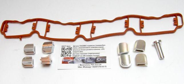 Заглушки вихревых заслонок VW Audi Skoda 2.0 TFSI