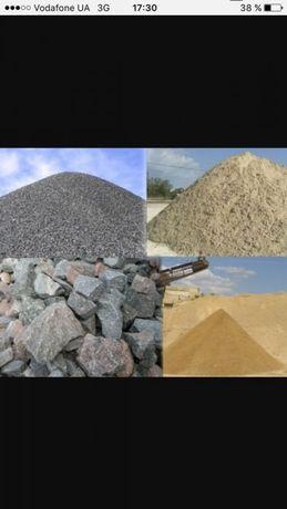 Щебень,песок,отсев