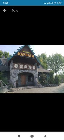 Ресторан Карпати,с Березівка, активно діючий